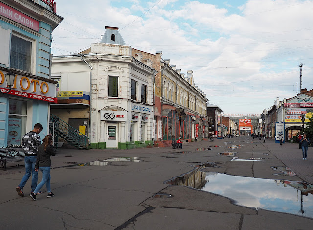 Иркутск, улица Урицкого (Irkutsk, Uritskogo street)