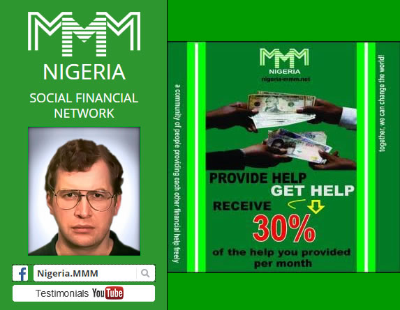 Watch Video of MMM REPLIES CBN, SEC AND HOUSE OF REPS including media