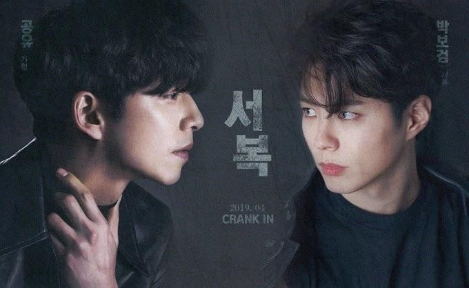 Synopsis Seo Bok (Korean Movie 2020), Gong Yoo becomes Park Bo Gum Protectors.