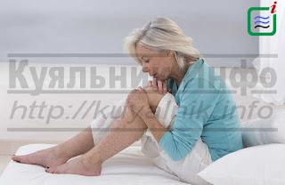 Деформуючий остеоартроз суглобів
