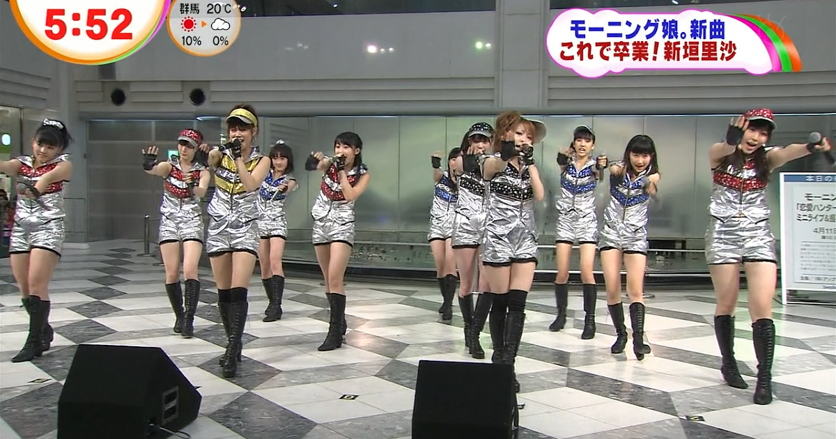 Morning musume on mezamashi tv - 2 2