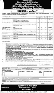 Ministry of Water Resources Federal Flood Commission Jobs 2020 - Latest Ministry of Water Resources Jobs November 2020