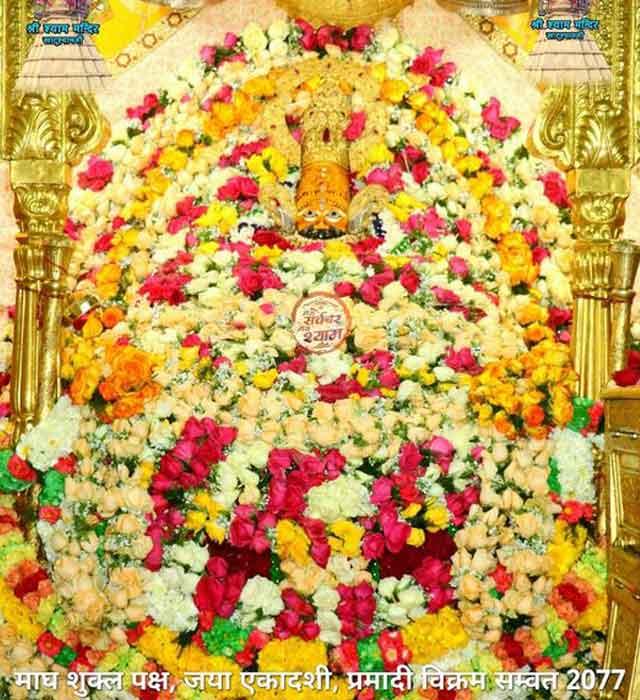 khatushyamji khatu darshan 23 february 2021