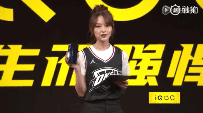 Vivo's new iQOO sub-brand shows its first smartphone during the NBA All-Star game!