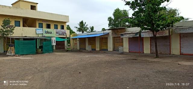 शेळगावच्या  महाराष्ट्र ग्रामीण बँकेचे मॅनेजर कोरोना पॉझिटिव्ह