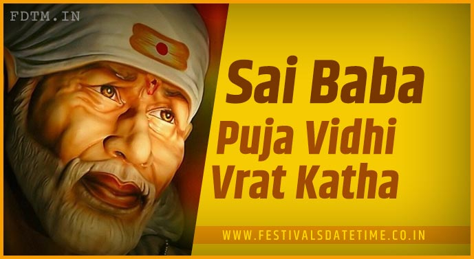 Sai Baba Puja Vidhi and Sai Baba Vrat Katha