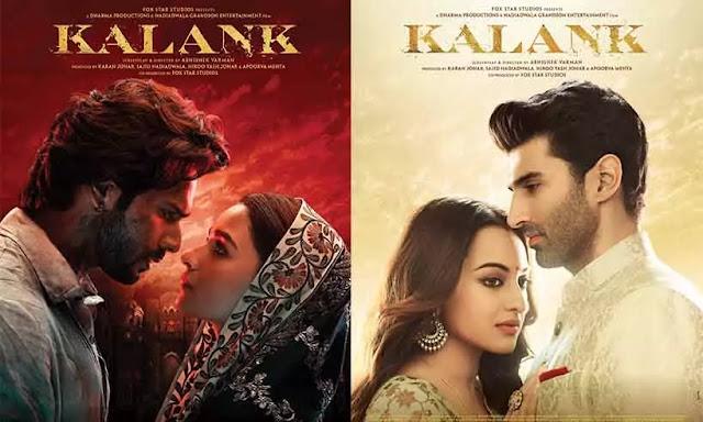 Kalank Title Song  - ( Mp3 Song Download )  Arijit Singh - 320kbps