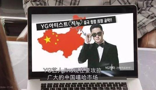 """Sitkom """"YG Future Strategy Office"""" Dikecam karena Adegan Rasis dan Pelecehan Seksual"""
