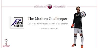 دورة الاتحاد القطري PDF The Modern Goalkeeper
