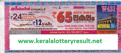 KERALA LOTTERY, kl result yesterday,lottery results, lotteries results, keralalotteries, kerala lottery, keralalotteryresult, kerala lottery result,   kerala lottery result live, kerala lottery results, kerala lottery today, kerala lottery result today, kerala lottery results today, today kerala lottery   result, kerala lottery result 30-10-2017, Win win lottery results, kerala lottery result today Win win, Win win lottery result, kerala lottery result   Win win today, kerala lottery Win win today result, Win win kerala lottery result, WIN WIN LOTTERY W 432 RESULTS 30-10-2017, WIN WIN   LOTTERY W 432, live WIN WIN LOTTERY W-432, Win win lottery, kerala lottery today result Win win, WIN WIN LOTTERY W-432, today Win   win lottery result, Win win lottery today result, Win win lottery results today, today kerala lottery result Win win, kerala lottery results today Win   win, Win win lottery today, today lottery result Win win, Win win lottery result today, kerala lottery result live, kerala lottery bumper result, kerala   lottery result yesterday, kerala lottery result today, kerala online lottery results, kerala lottery draw, kerala lottery results, kerala state lottery   today, kerala lottare, keralalotteries com kerala lottery result, lottery today, kerala lottery today draw result, kerala lottery online purchase,   kerala lottery online buy, buy kerala lottery online