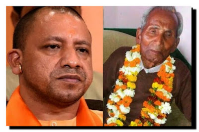 Uttar Pradesh Chief Minister Yogi Adityanath Father Passes Away