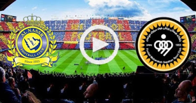 مشاهدة مباراة سباهان اصفهان والنصر 15-9-2020 بث مباشر في دوري ابطال اسيا
