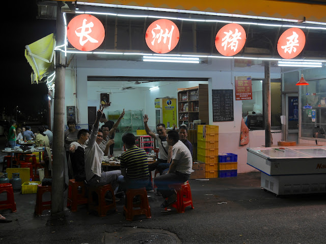 local restaurant in Zhongshan