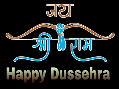Happy Dussehra Images share whatsapp and facebook in hindi