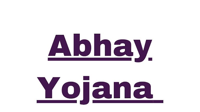 Abhay Yojana - अभय योजना 2021 MCGM क्या है?