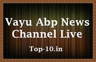 Vayu Abp News Channel Live