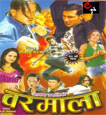 nepali full film barmala