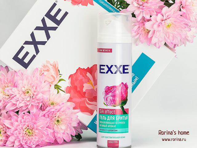 Гель для бритья Sensitive c экстрактом ромашки EXXE Silk effect for women: отзывы с фото