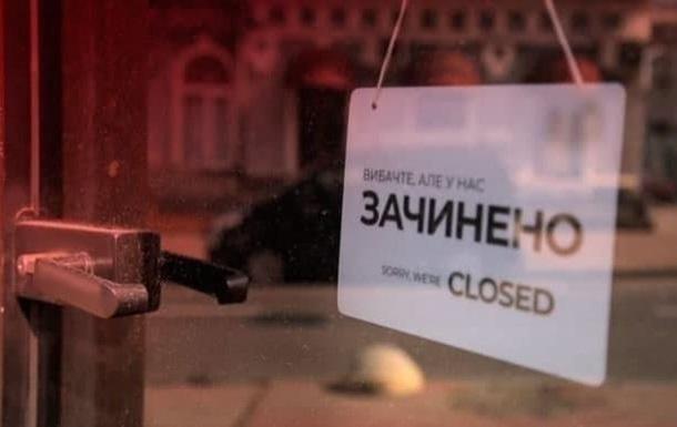 Кабмин согласовал сроки жесткого карантина - СМИ