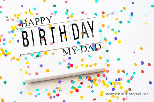 Free image for Birthday Wishes for Dady