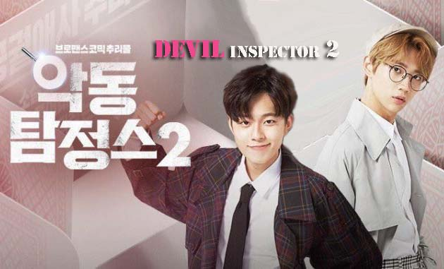 Bagi kalian yang sudah mengikuti seri pertama  Sinopsis Drama Devil Inspector 2 Episode 1-18 (Lengkap)
