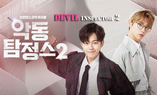 Drama Korea Devil Inspector 2