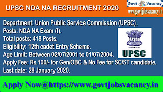 nda recruitment 2019 free job alert, upsc.nic.in nda 2020, upsc nda recruitment 2019, www upsc nic in nda application form, upsc nda and na, nda recruitment eligibility, nda recruitment 2020, nda recruitment 2019 online apply, recruitment online mha13, sailcareers.com, cmti bangalore, cmdkerala, www.bsedc.bihar.gov.in, upsconline nic in, hwb mahaonline, manipureducation, svnirtar, assamrifles.gov.in, markfedpunjab, uppsc.nic, www.fact.co.in, sailcareers, markfed punjab, high court mp, www.cewacor.nic.in, kerala high court assistant, kvb.co.in, high court of mp, npcilcareers.co.in, high court of karnataka recruitment, csio, gtu recruitment, joinindiancoastguard.gov.in, www.manipureducation.gov.in, npcilcareers, rnsb, gicofindia, www.markfedpunjab.com, http //appost.in/gdsonline karnataka, fact.co.in, iitp, meconlimited, school education kar, eselect.in/wbsedcl, nit meghalaya recruitment, nabard freejobalert, hck recruitment, bsip, nyks freejobalert, nhpcindia, ssc je freejobalert, canttboardrecruit,