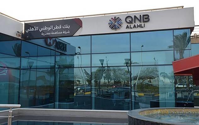 فروع وخدمة عملاء بنك قطر الوطني QNB