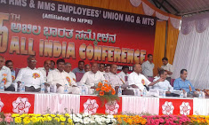ALL INDIA CONFERENCE MYSORE PHOTOS