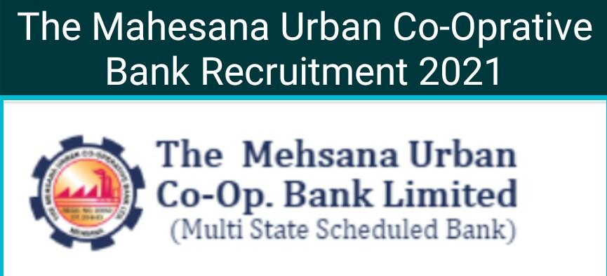 The Mahesana Urban Co-Oprative Bank Recruitment 2021