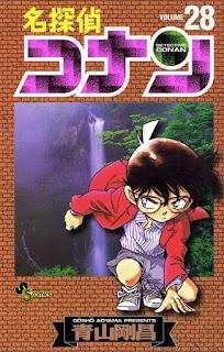 名探偵コナン コミック 第28巻 | 青山剛昌 Gosho Aoyama |  Detective Conan Volumes