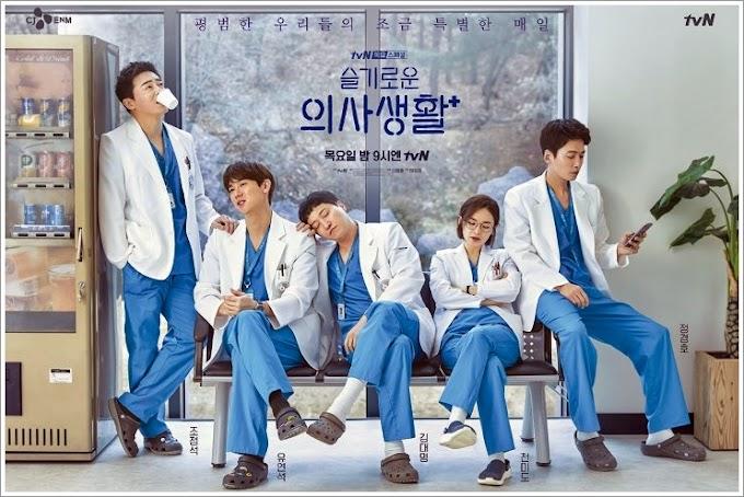Drama Korea | Hospital Playlist (2020)