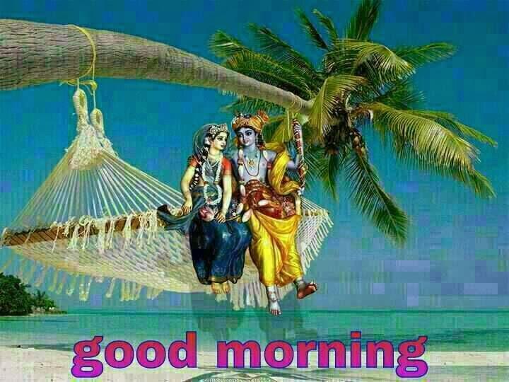 Free entertaining blog smsdairylol: Radha krishna good morning