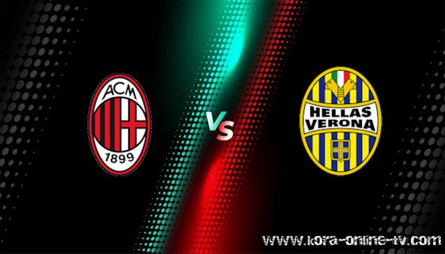 مشاهدة مباراة هيلاس فيرونا وميلان بث مباشر الدوري الايطالي