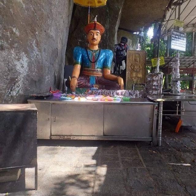 රජ්ජුරු බණ්ඩාර දේවාලය - ඌරුමුත්ත 🌸🌿🙏 (Rajjuru Bandara Devalaya - Urumutta)