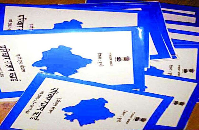 temporary ration card delhi rationsamvad org ration