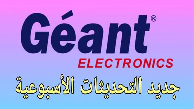 GN-OTT 750 4K EVO-GN-OTT 750 4K EVO ALLURE