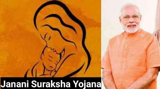 Janani Suraksha Yojana 2021: JSY Online Registration Eligibility & Benefits