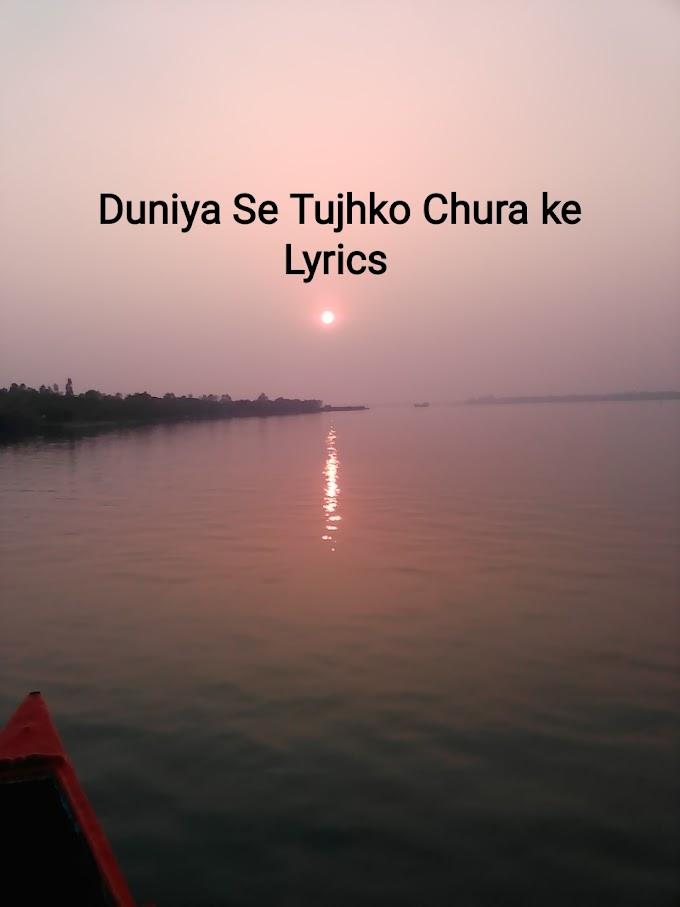 Duniya Se Tujhko Chura Ke Lyrics(English/Hindi) - Satyajeet Jena   Subhashree Jena