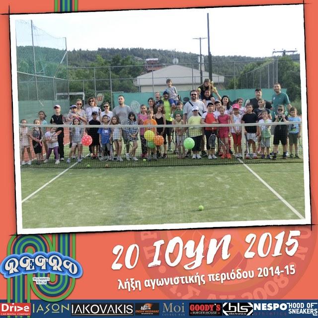ΡΕΤΡΟ | Ομαδική αναμνηστική φωτογραφία και όχι μόνο κατά την λήξη της αγωνσιτικής περιόδου 2014-15 στο γήπεδο του Τένις