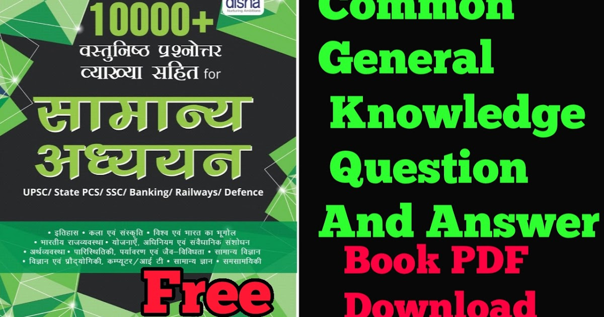 10000 +Common General Knowledge Questions and Answers ...