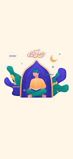 خلفية رمضان كريم للموبايل بيضاء