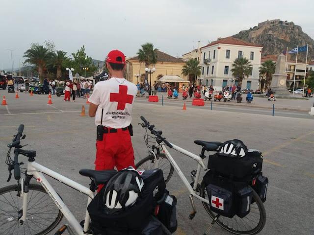 Υγειονομική κάλυψη από τους Εθελοντές του Ερυθρού Σταυρού Ναυπλίου στην 3η Παμπελοποννησιακή συνάντηση Vespas