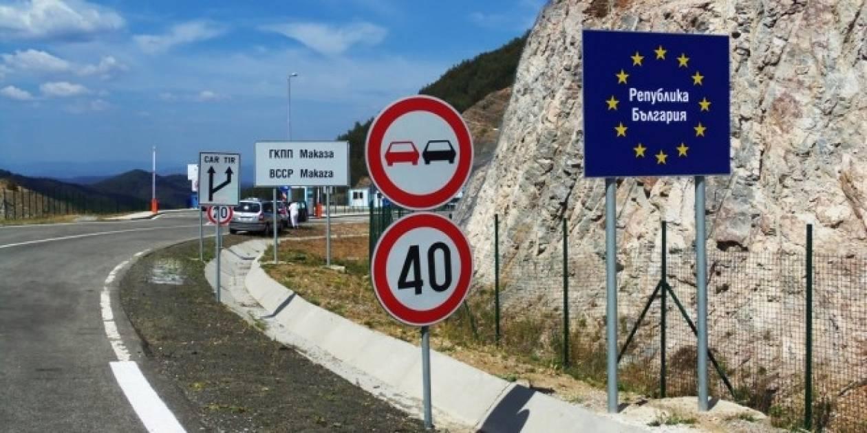 Πράσινο φως για Σέρβους τουρίστες στη Θράκη