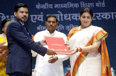 Smriti Irani, HRD Minister India, HRD Minister Smriti Irani, CBSE awards, Teacher's day, teacher's day celebrations