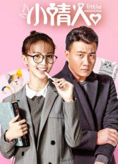 Phim Tiểu Tình Nhân-Little Valentine
