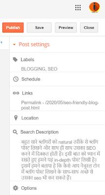 blogger-blog-post-dashboard-showing-setting-options hindi