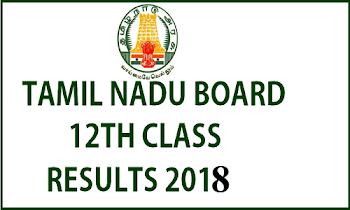 TN Tamil Nadu Board HSC 12th Result 2018: परिणाम घोषित, tnresults.nic.in पर यूं चेक करें