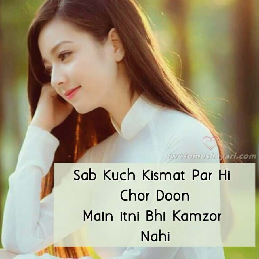 best status dp for girls
