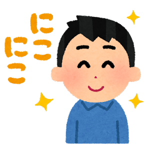 文字付きの表情のイラスト(男性・にこにこ)